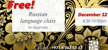 Free Russian Language Class for Beginners