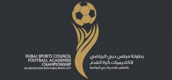 Dubai Sport Council Football Academies Championship 2017-18