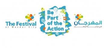 The Festival at Masdar City