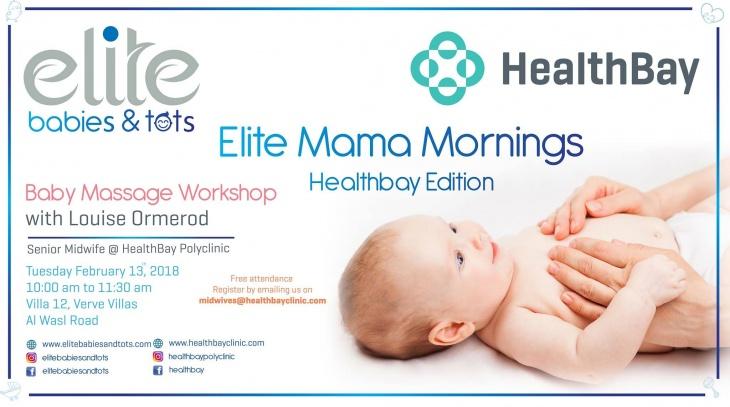 Elite Mama Mornings