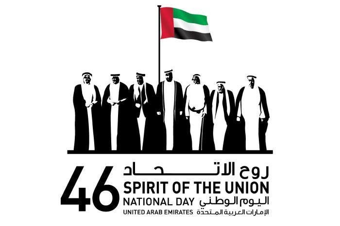 National Day Celebrations