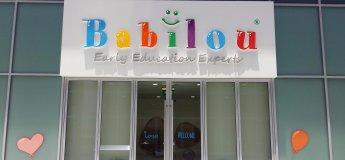 Babilou Palm Jumeriah